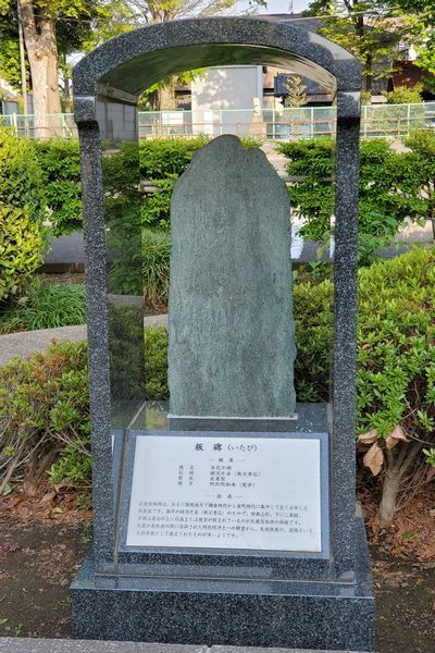 03-01_sho-o-ji_06.jpg