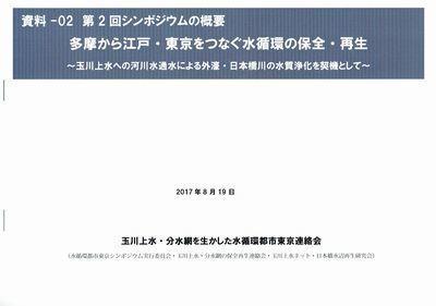 2017.08.21_000025.jpg