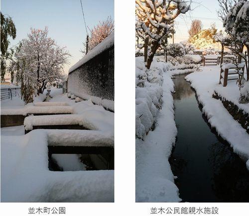 20180123_sunagawa_yosui.jpg