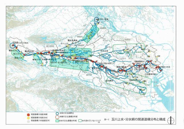 20181201_bunsui_iko_map.jpg